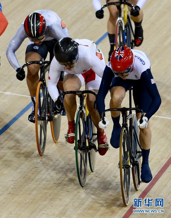 自行车女子凯琳赛:英国车手夺冠