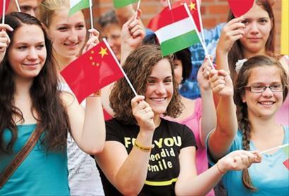 匈牙利中学生来沪学习汉语