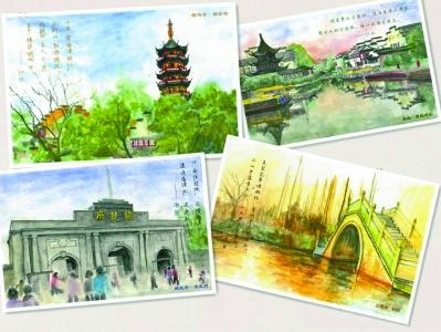 广州人文手绘明信片