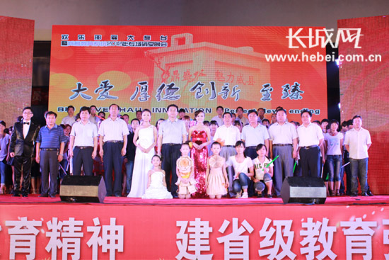 县委领导上台与晚会演员合影留念. 刘林城 摄图片