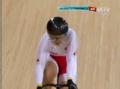 奥运视频-女子自行车凯林赛 郭爽晋级力争奖牌