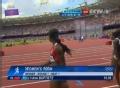 奥运视频-普提斯特女子100米预赛第一小组第一