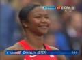 奥运视频-女子100米预赛第二小组杰特争得第一