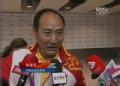 奥运视频-翔飞人抵达伦敦 孙海平首谈刘翔伤势