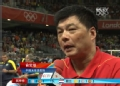 奥运视频-中国女排赛后采访 俞觉敏:已经尽力