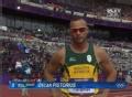 奥运视频-刀锋战士晋级半决赛 男子400米预赛