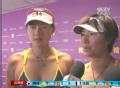 奥运视频-薛晨张希:赛前准备充分 发挥良好