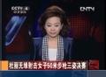 奥运视频-杜丽惨遭淘汰 女子50米步枪三姿势