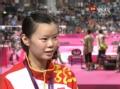 奥运视频-李雪芮赛后采访 不可思议就像在做梦