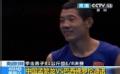 奥运视频-孟繁龙惜败巴西拳手 止步拳击81kg级