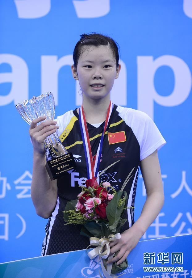 """""""小花""""李雪芮登上奥运冠军领奖台"""