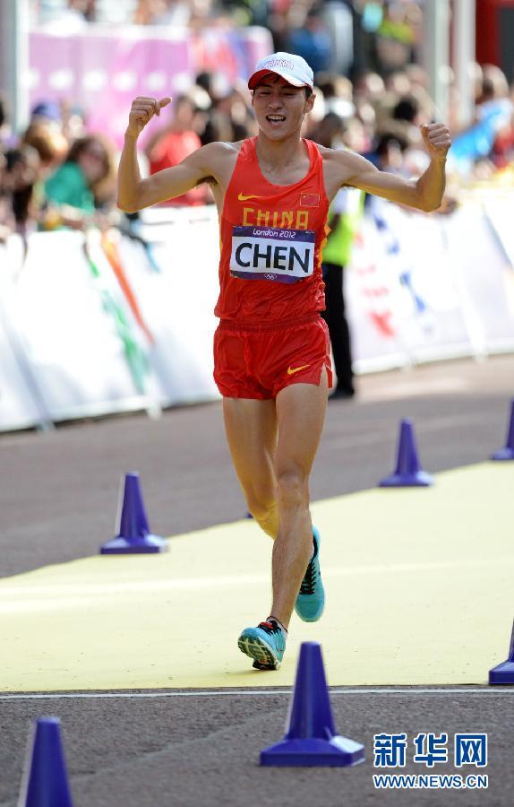 男子20公里竞走:陈定夺冠并打破奥运会纪录