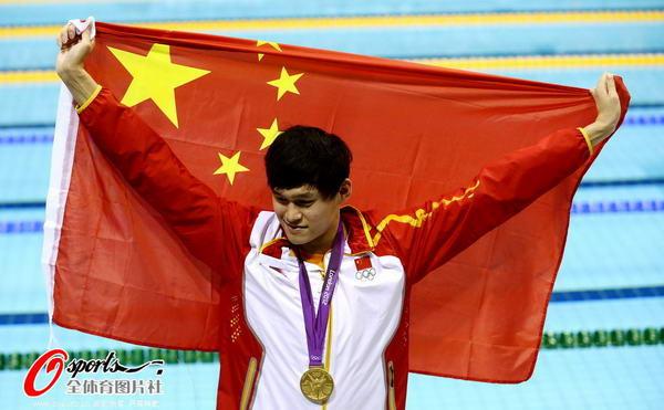 奥运图:孙杨夺冠骄傲展示金牌 身披五星红旗