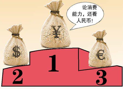 奥运期间中国游客消费称霸 平均每笔2030元比穷阿联酋