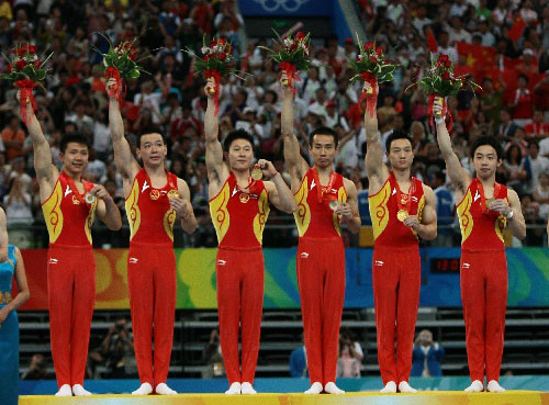 2008年奥运会男团金牌