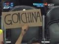 奥运视频-中国大比分落后 忠心球迷仍举牌加油