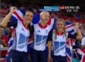 奥运视频-自行车英国破纪录摘金 光头女煞抢眼