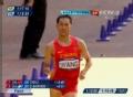 王镇摘铜视频-男子20km竞走创佳绩 中国第16铜