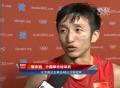 奥运视频-拿下硬仗 中国拳王赢得奥运首场胜利