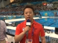 奥运视频-王平:孙杨以我为主 中国游泳进步明显