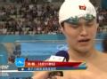 奥运视频-孙杨含泪接受采访 四年就为了这一刻
