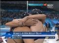 奥运视频-美国队问鼎冠军 女子4x100混合泳接力