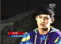 奥运视频-孙杨从北京到伦敦 背负着自己的梦想