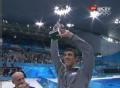 奥运视频-菲鱼获得特制奖杯 感谢其为泳坛贡献