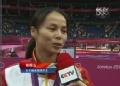 奥运视频-黄珊汕夺银赛后采访 很遗憾没能夺冠