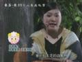 《向上吧!少年-成长秀片花》20120805 唐立淇解析下周星座运势