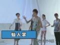 """《向上吧!少年-成长秀片花》20120805 比手画脚游戏众选手展表演天赋郑钧赫受罚遭""""毁容"""""""