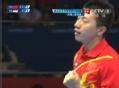 奥运视频-马龙底线抢攻抽杀 男乒团体1/4决赛