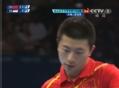奥运视频-马龙发力拉斜线球 男乒团体1/4决赛