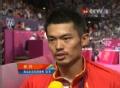 奥运视频-林丹:赢李宗伟因为幸运 夺金肯定自己