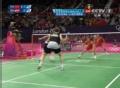 奥运视频-莫根森斜线反击 羽毛球男子双打决赛