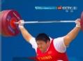 奥运视频-周璐璐连举146kg 举重女子75kg以上级