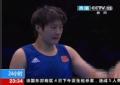 奥运视频-李金子晋级八强 女子拳击75kg级比赛