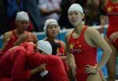 奥运图:女水憾负澳大利亚 泪洒赛场