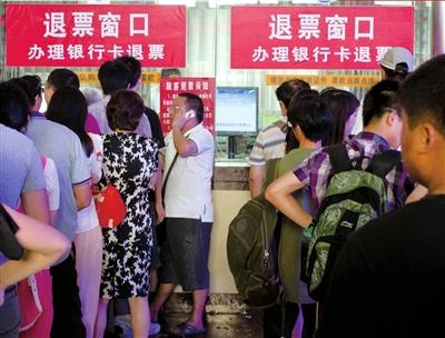 """台风""""达维""""致东北大雨 北京站昨仍有10趟列车停运(1)_社会_光明网"""