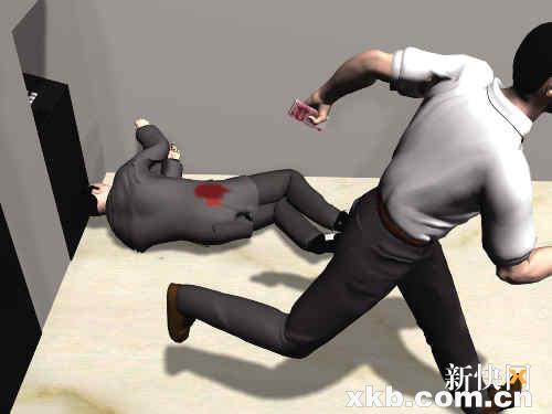 受害人倒地,歹徒抢走现金逃离。制图:杨志成