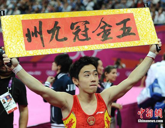 """中国奥运金牌第一人邹凯:""""为自己的体操添财富"""""""