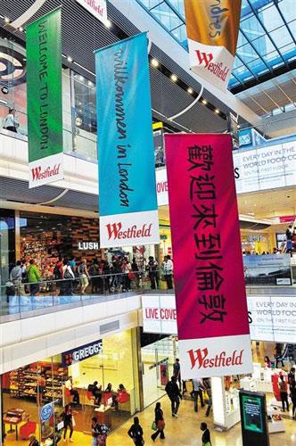 伦敦商场打出中文标语欢迎中国游客