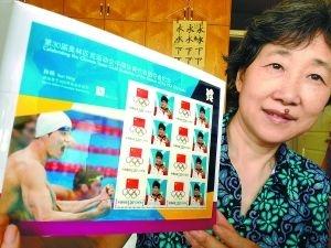 8月1日,浙江杭州邮政发行2012伦敦奥运荣耀杭州冠军叶诗文、孙杨邮票。