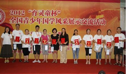 江苏省赣榆县多所学校在全国国学风采展示活动中获奖