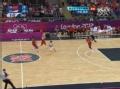 奥运视频-李珊珊漂亮抢断球 陈晓丽中投半截篮