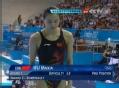 奥运视频-吴敏霞向内翻腾获高分 跳水女个3米板