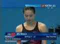 奥运视频-吴敏霞最后一跳勇夺金 跳水女个3米板