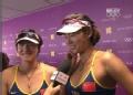 奥运视频-中国沙排赛后采访 薛晨:打得很顺利