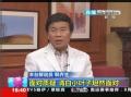 奥运视频-韩乔生力挺叶诗文 怒斥西媒无端质疑