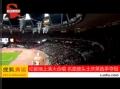 奥运视频-万人齐唱披头士名曲 庆英国选手夺冠